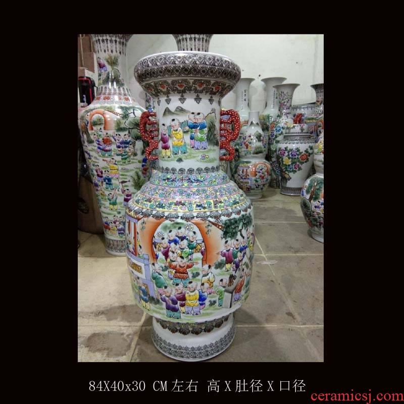 Jingdezhen 80 cm high hand - made pastel ears porcelain ceramic vase peony Wang Baizi diagram ground display vase