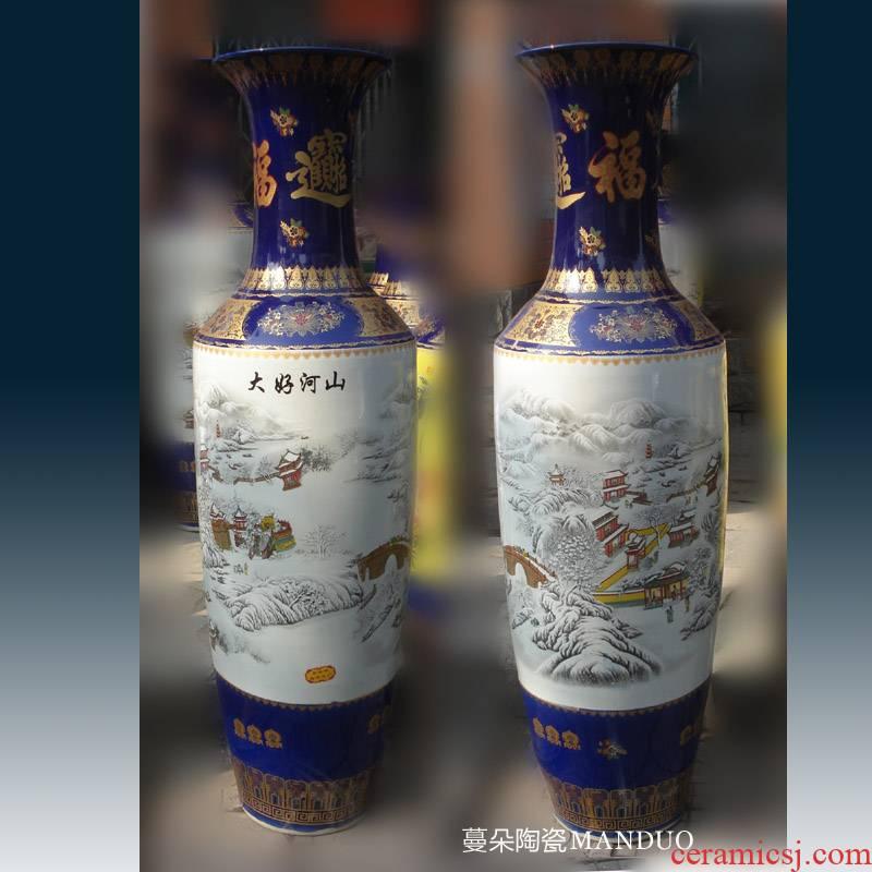 Snow scenery ground ceramic the opened big vase elegant Chinese style of large vases, 1.2-1.8 meters high