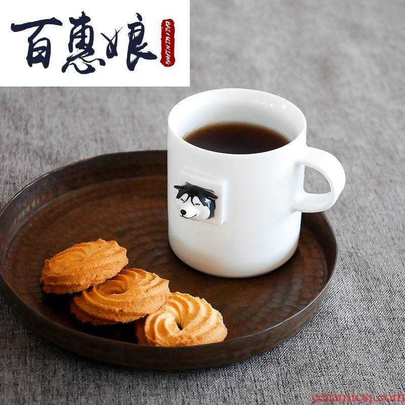 The Original design (niang husky card hole mark cup second network, red dog, ceramic coffee cup gift