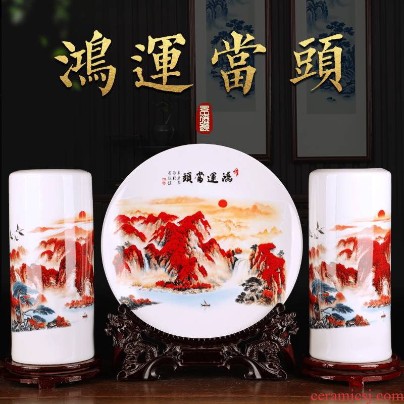 Jingdezhen ceramics vase decoration three - piece suit Chinese style household decoration wine rich ancient frame is placed in the living room