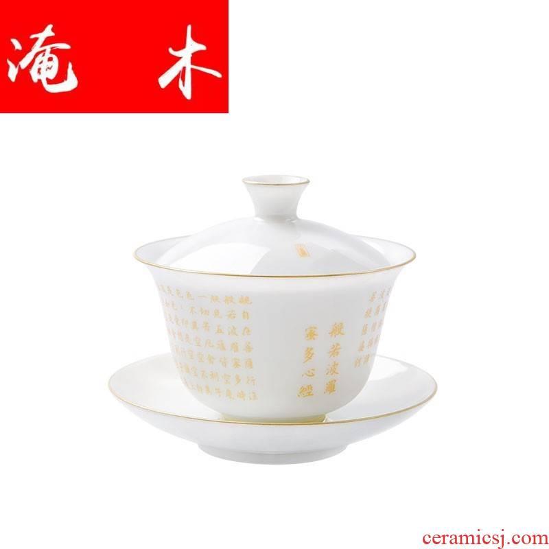 Submerged wood sweet white glaze prajnaparamita heart sutra tureen jingdezhen high - white porcelain cups kung fu tea set three thin foetus to bowl