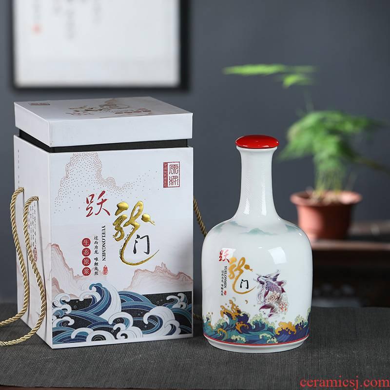 The Jar bottle is empty wine bottles of jingdezhen ceramics 1 catty 3 kg 5 jins of gift boxes household hoard seal hip flask