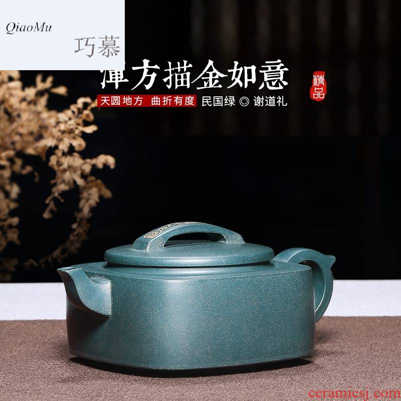 Qiao mu HM yixing are it by pure manual undressed ore teapot tea green paint muddy Fang Jiayong kung fu of the republic of China