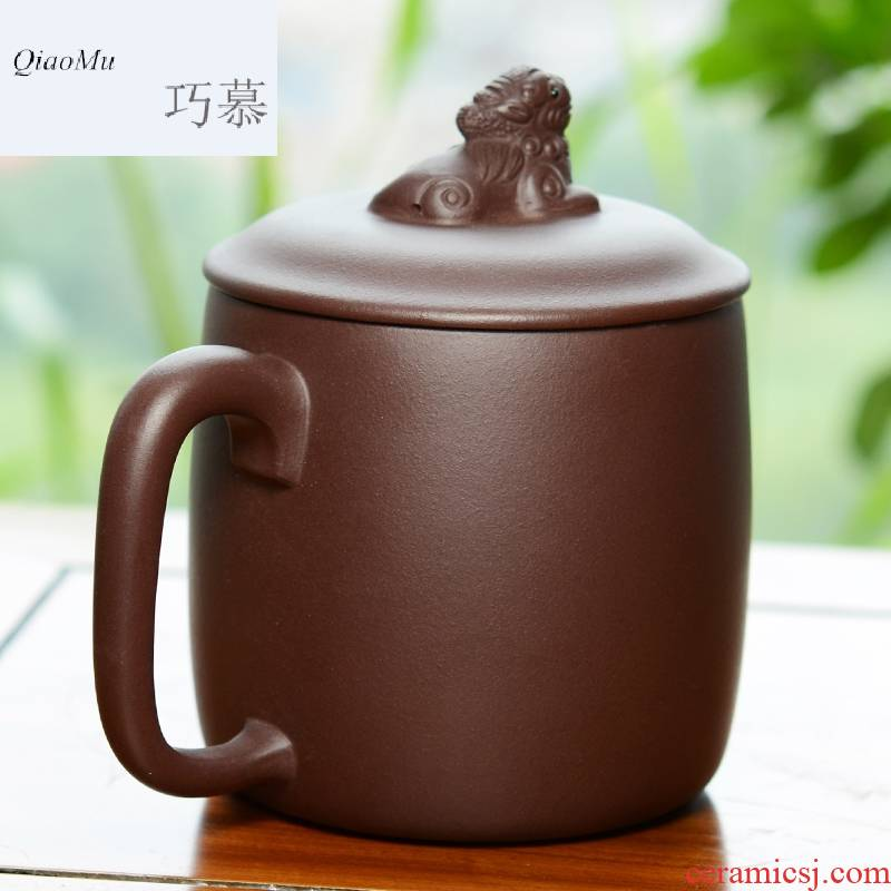 Qiao mu QD tea yixing purple sand cup with cover undressed ore purple clay boss cup personal customized gifts lettering tea by hand