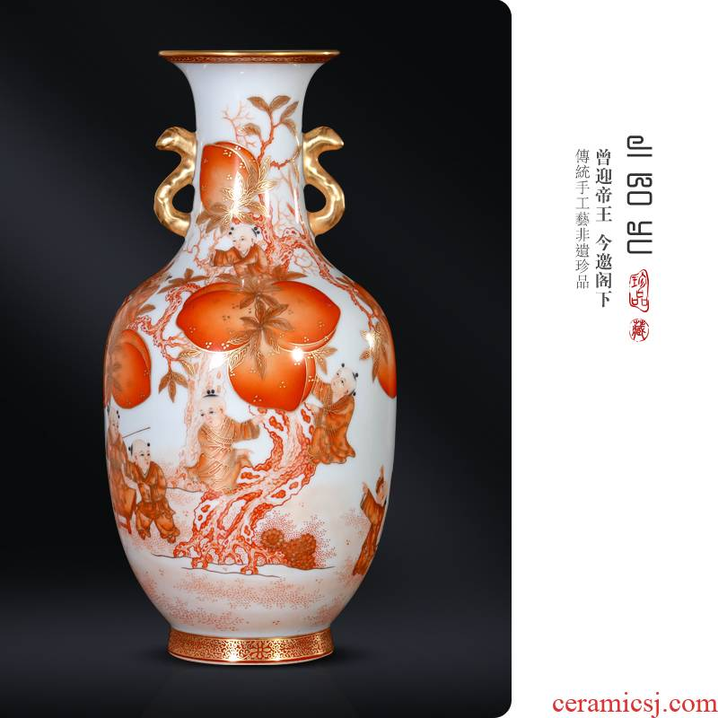 Jingdezhen ceramics imitation the qing qianlong alum red paint nine Chinese flat peach vase son sitting room porch decorate furnishing articles