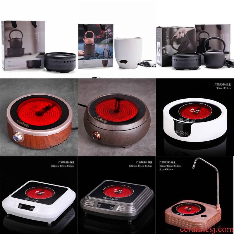 Japanese electric TaoLu boiled tea, small home office pu - erh tea, white tea private automatic electric boiling tea stove ceramic