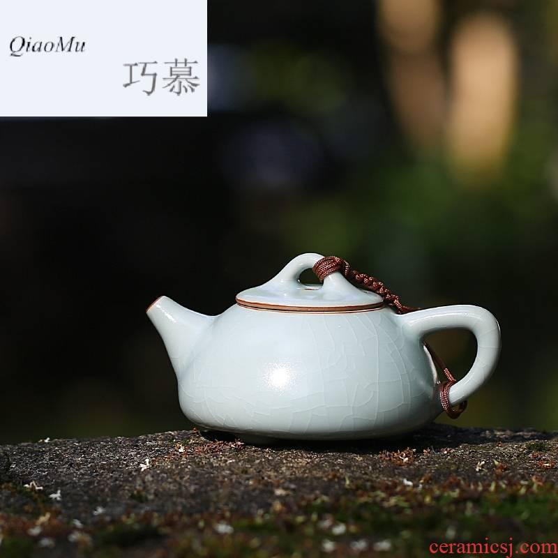 Longed for up opportunely stone gourd ladle pot of jingdezhen kung fu tea set single pot catch a pot of little teapot ceramic S24001 side handle