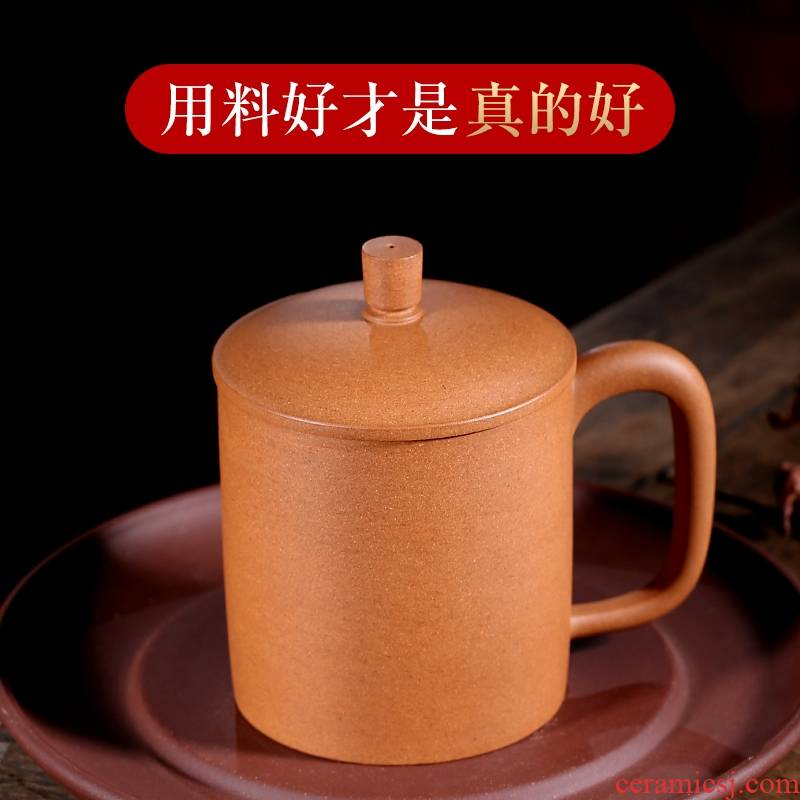 Qiao mu MY yixing undressed ore purple sand cup full of pure manual craft masters gifts cup cover period of mud concise cup yet