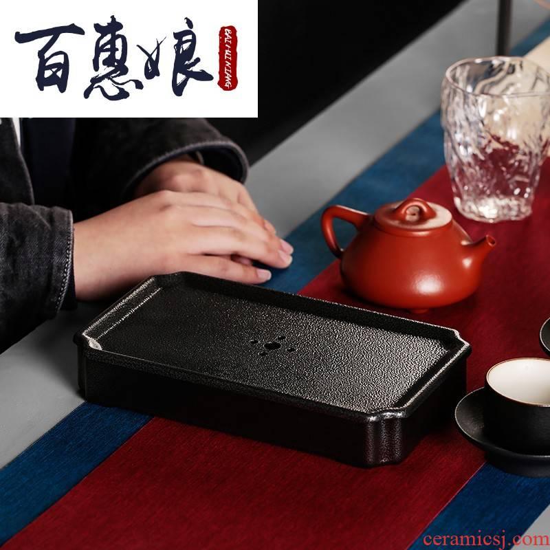 (niang small coarse pottery tea tray ceramic mini storage dry plate of household kung fu tea tea tea pot, adopt the sea
