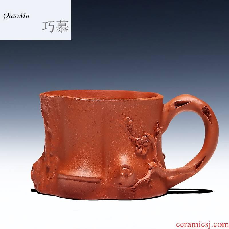 Qiao mu HM yixing purple sand cup pure manual undressed ore zhu, purple clay mud mud name plum manor cup cup tea master CPU