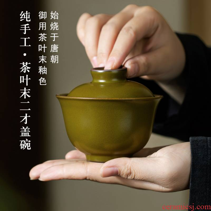 Only tureen tea at the end of the second single large pure manual jingdezhen kung fu tea set 180 ml ceramic tea bowl