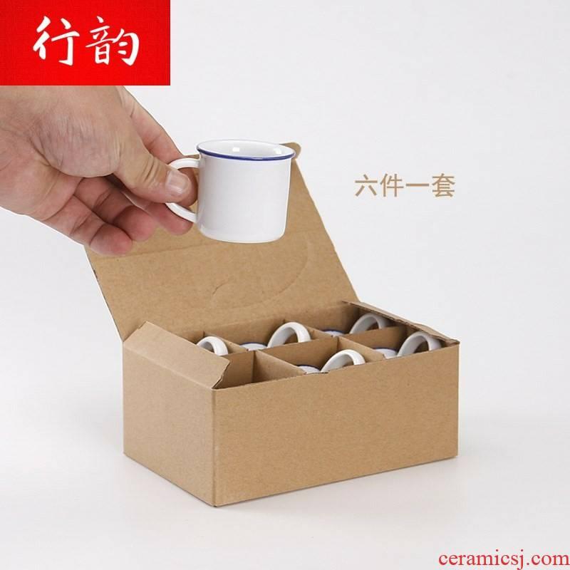 Line rhyme classic small enamel enamel mugs mark mini cups kunfu tea cups