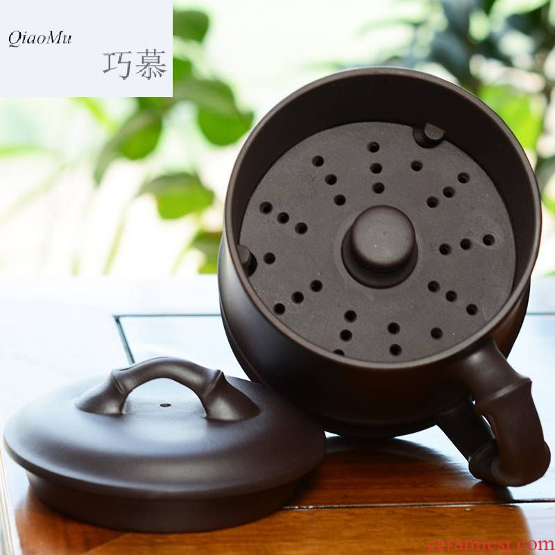 Qiao mu QD purple sand filter leakage barrier storehouse cover cup kung fu tea cups lettering bamboo large - capacity glass free of charge