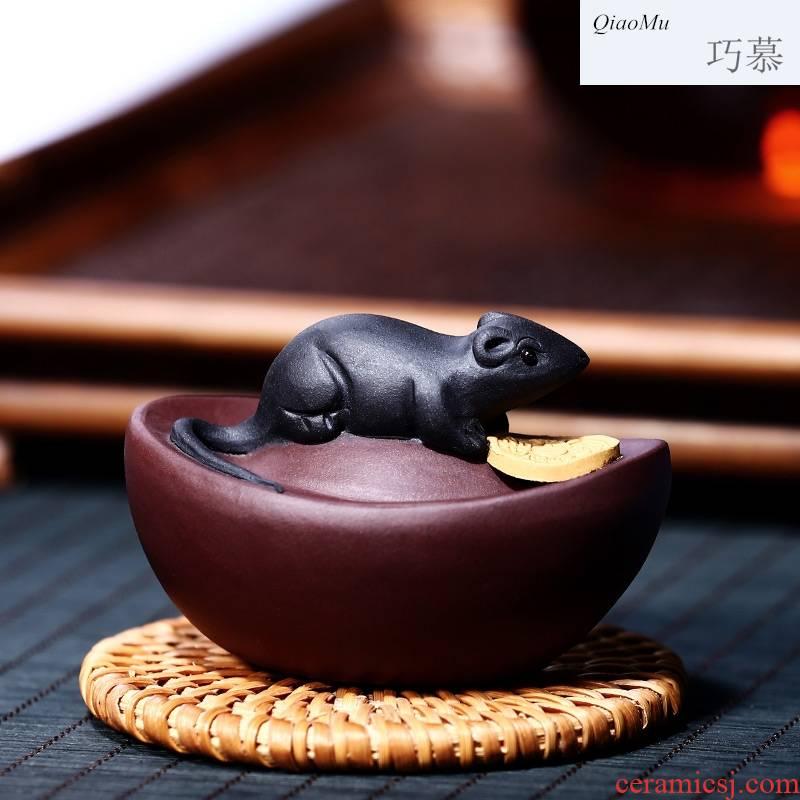 Qiao mu, yixing purple sand its furnishing articles purse tea pet mice play furnishing articles from several gold COINS money rats