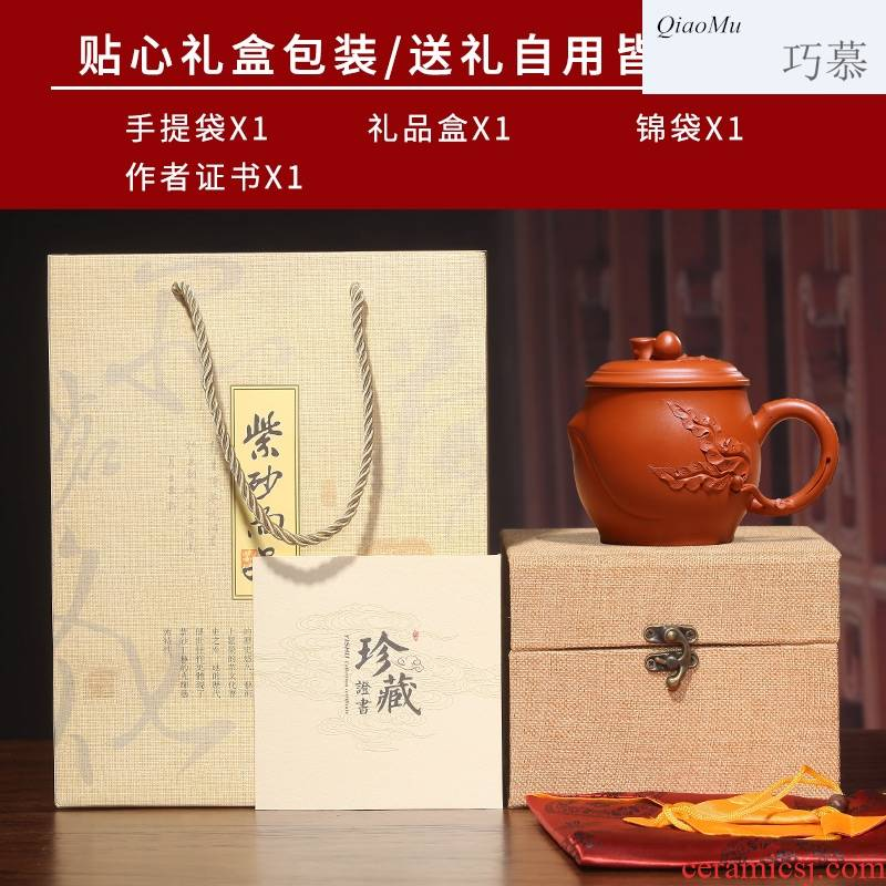 Qiao mu yixing purple sand cup pure manual cover cup office cup heap flower gift custom lettering peach is a cup of tea cup