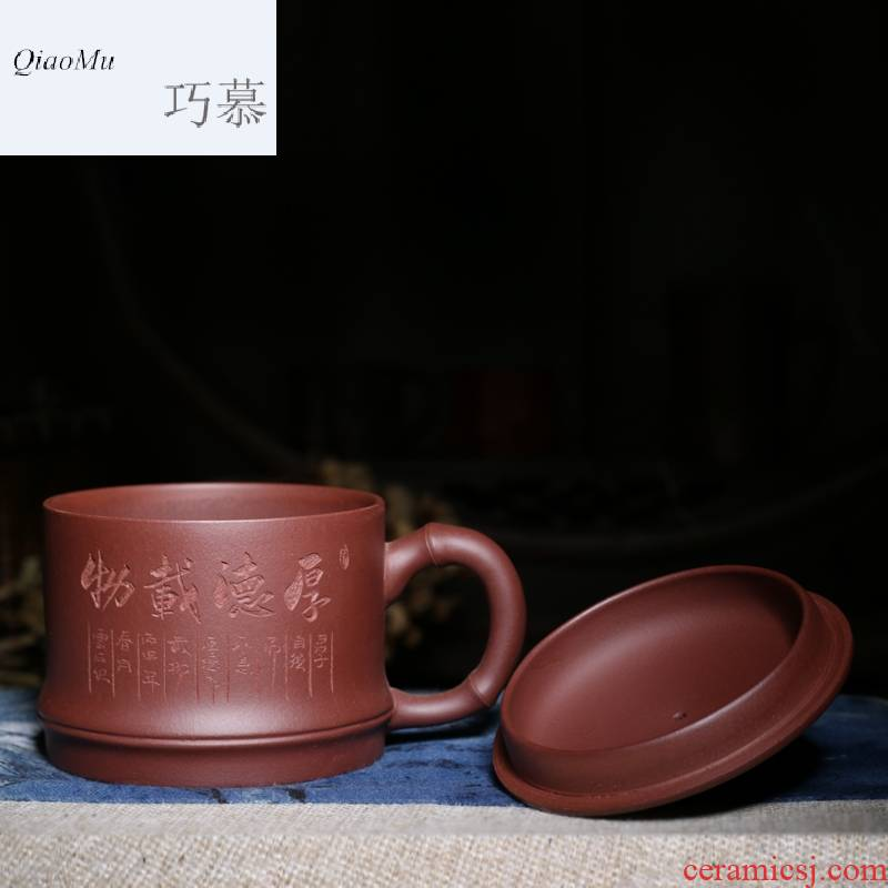 Qiao mu HM yixing masters all hand end of purple sand cup run of mine ore tank purple sand tea sets with cover cup hold world with virtue