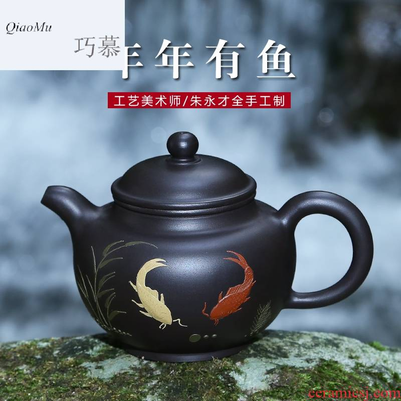 Qiao mu HM famous yixing pure manual it undressed ore, black mud household kung fu teapot tea kettle