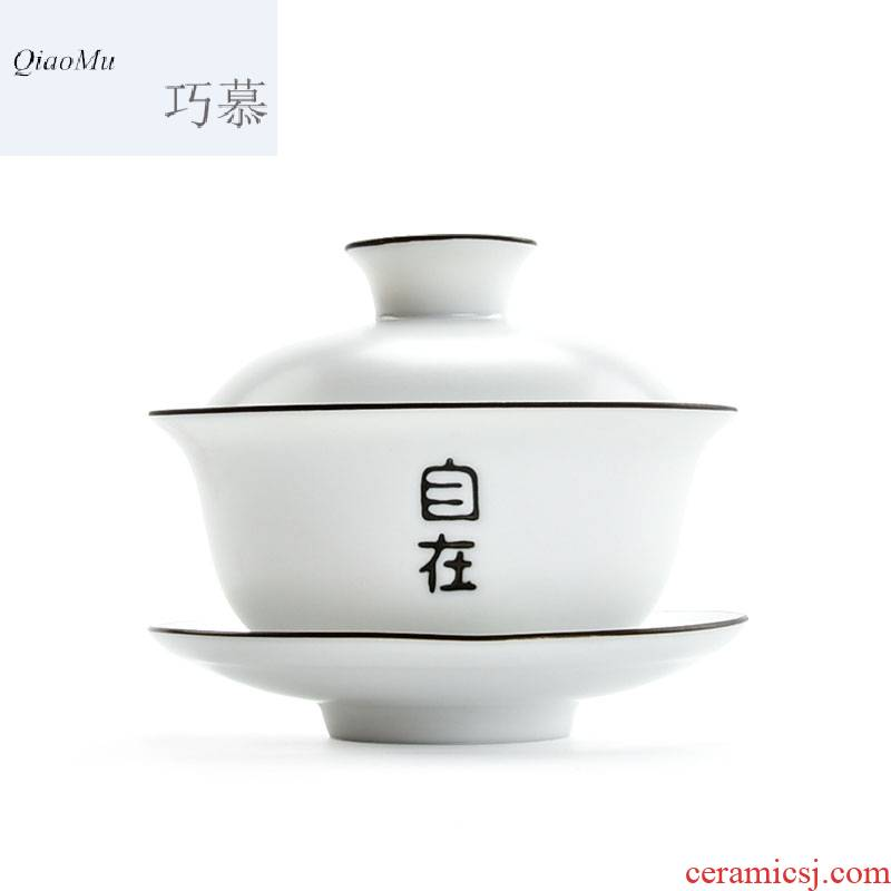 Qiao mu fat white lettering kung fu tea set matte enrolled white porcelain tureen three bowl of ceramic to make tea cup large bowl
