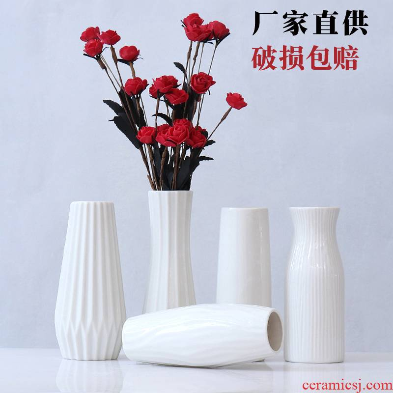 I and contracted ceramic vase is placed small pure and fresh and dried flower vase creative living room home decoration flower arranging flowers