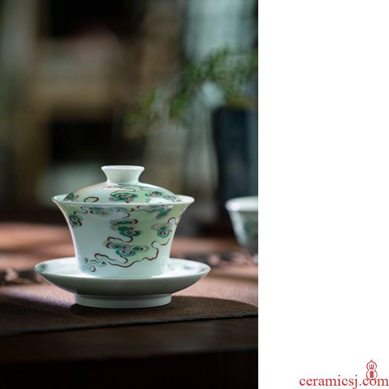Qin Qiuyan bucket color xiangyun tureen 200 ml bowl tea bowl of jingdezhen ceramic kung fu tea set three tureen