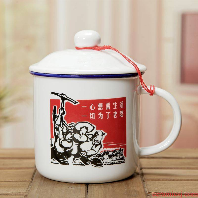 Old cadres to prevent cup tea urn koubei thickening enamel pot porcelain teeth with metal cover formula ceramic cups and Old