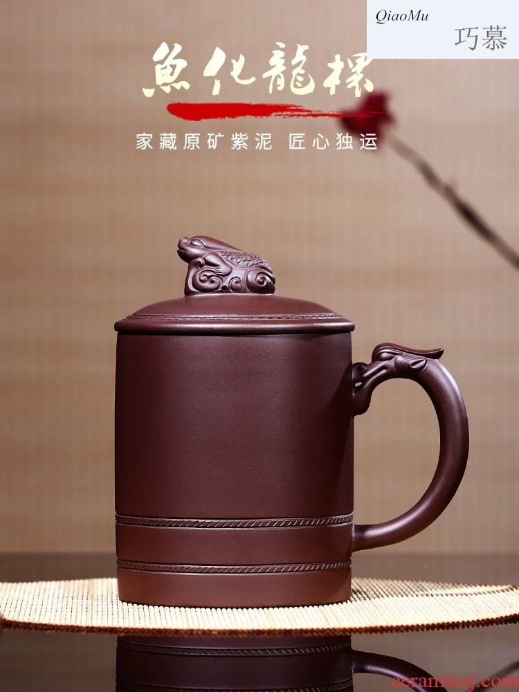 Qiao mu yixing purple sand cup pure manual purple cover cup tea cup tea set gift office cup fish dragon cup