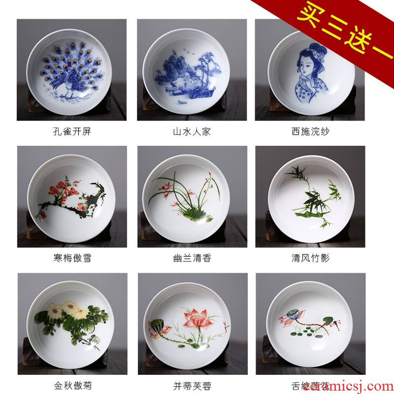 Qiao mu YM ceramic sample tea cup small white porcelain keller cup boutique kung fu tea tieguanyin tea cup