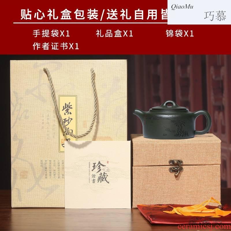 Qiao mu, yixing it pure manual teapot tea undressed ore draw gift well bar pot of chlorite