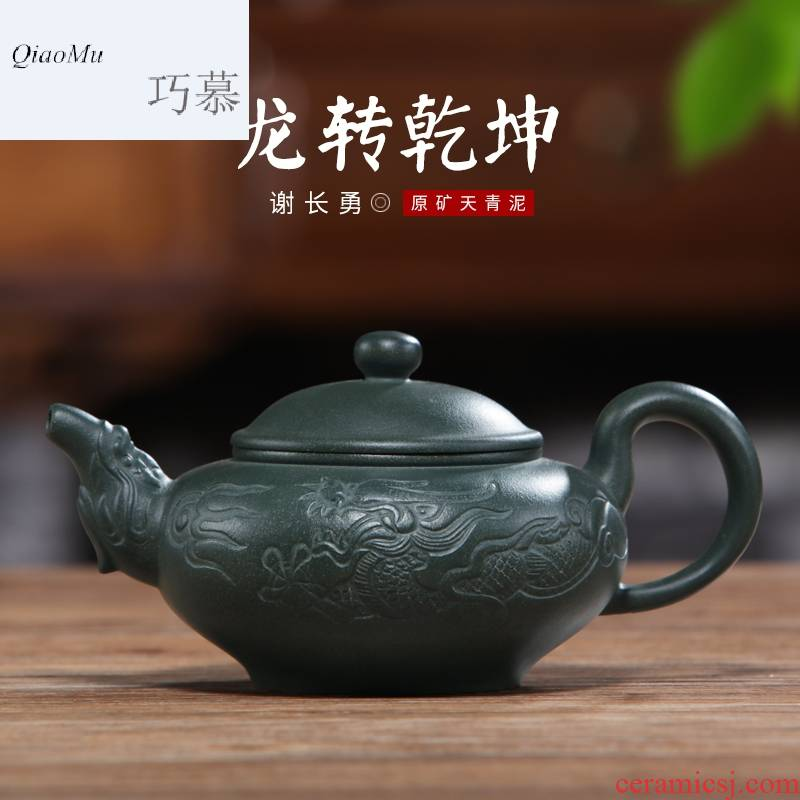 Qiao mu HM yixing famous pure manual it undressed ore azure mud dragon turned things around the home teapot tea set