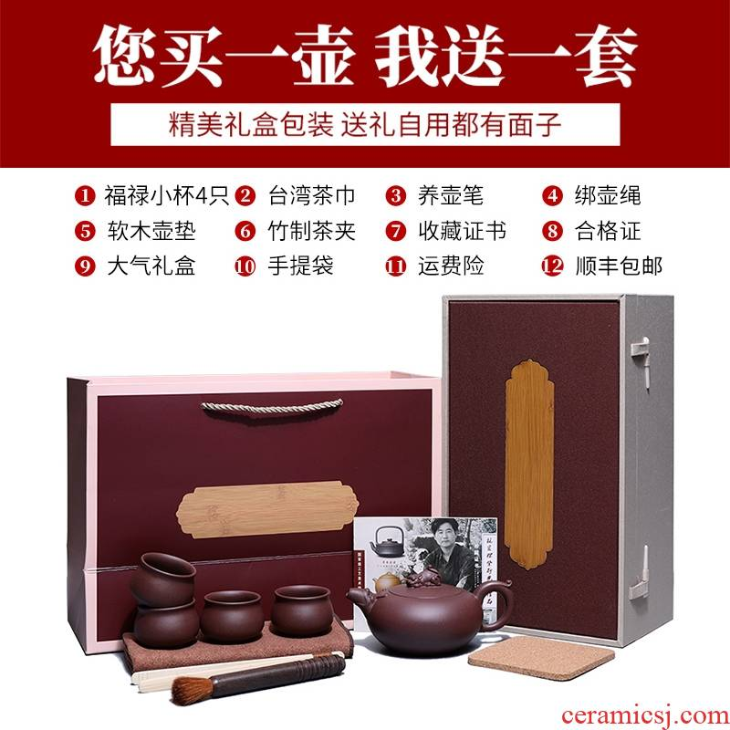 Qiao mu MY yixing undressed ore it the masters hand authentic craft teapot suit kung fu tea set, the mythical wild animal