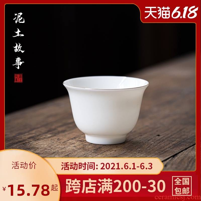 Dehua suet jade white porcelain cups ceramic suit household suet white jade sample tea cup contracted kung fu tea bowls