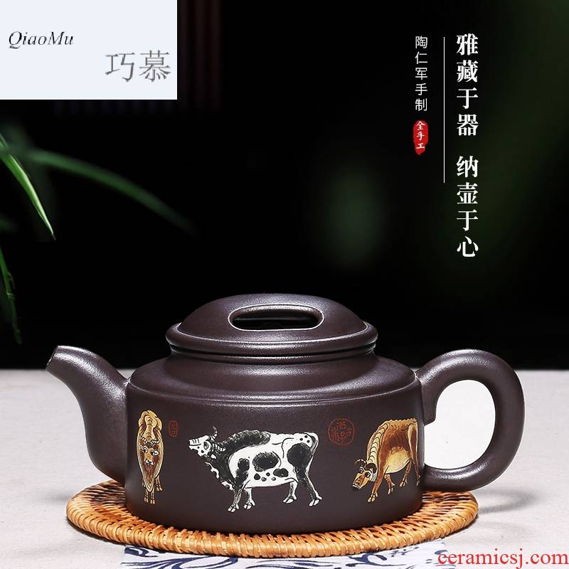 Qiao mu HM yixing ores are it by pure manual ores WuNiu old purple clay pot of kung fu tea tea set
