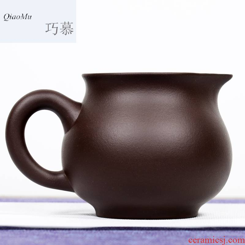Qiao mu QD [] yixing it accessories kung fu tea cups undressed ore purple clay tea fair large cup of milk cup by hand