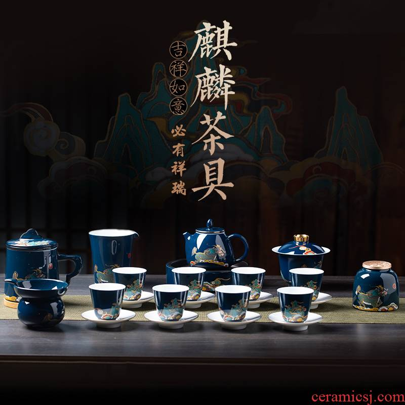 Kung fu tea set gift box, ceramics household light Chinese high - end key-2 luxury ji blue lid bowl of a complete set of tea cups