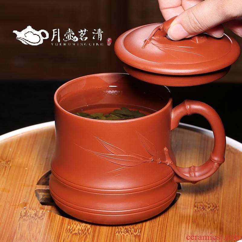 Qiao mu YH yixing pure manual purple sand cup run of mine ore zhu mud cup men 's belt cover glass cover cup bamboo cups