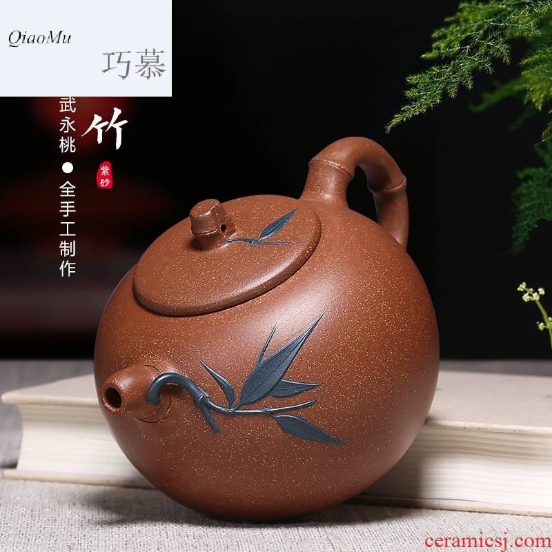 Qiao mu HM famous yixing pure manual it undressed ore down slope mud teapot bamboo household kung fu tea