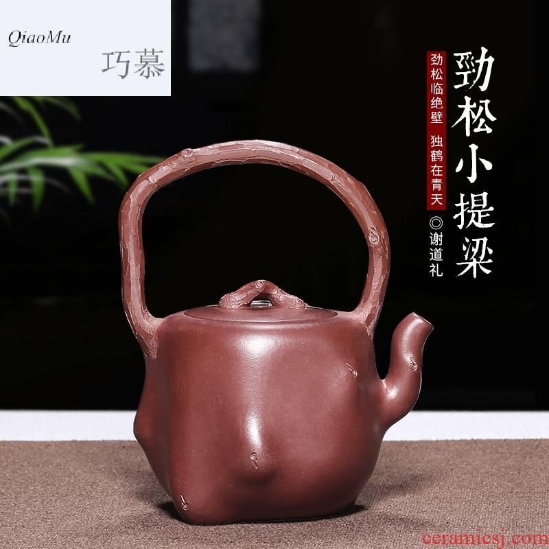 Qiao mu HM yixing are it by pure manual undressed ore hill purple clay pot of kung fu bao small girder teapot tea