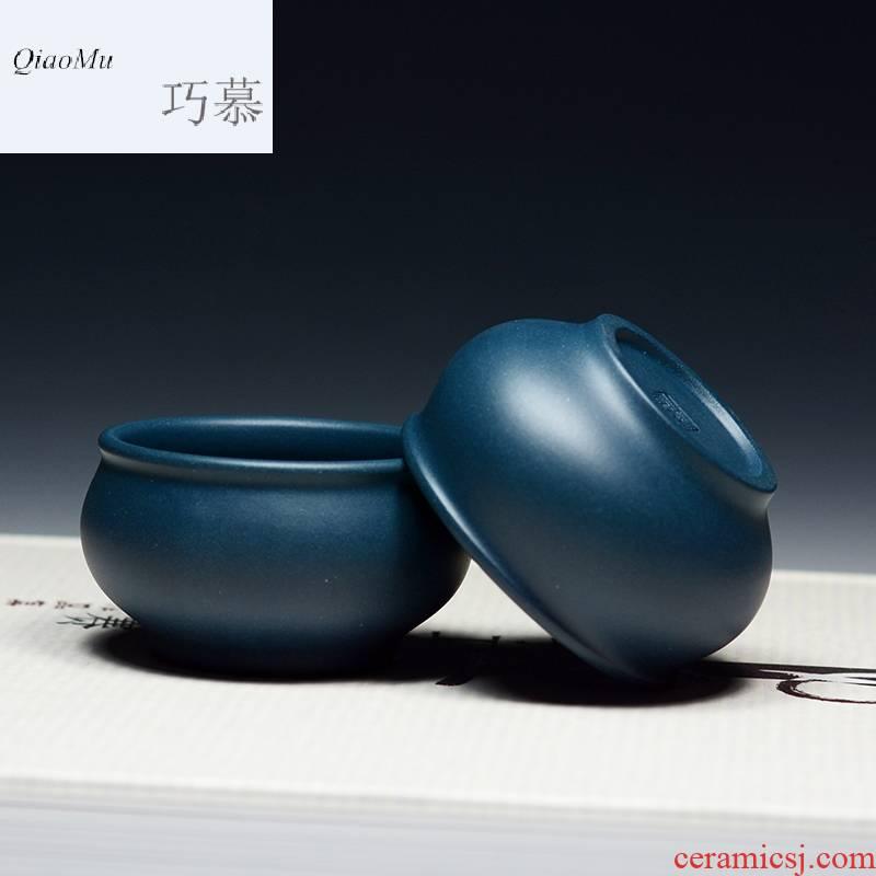 Qiao mu QD yixing purple sand tea set kung fu tea cups chlorite exposure to small beaker embryo thick ore tea cup