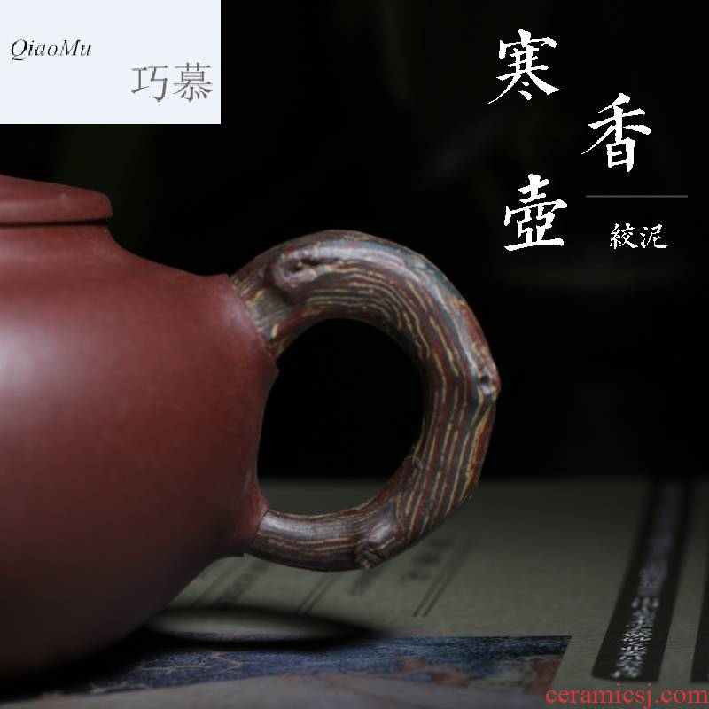 Qiao mu HM yixing it all hand famous tea tea set ground mud hue pot can collection work