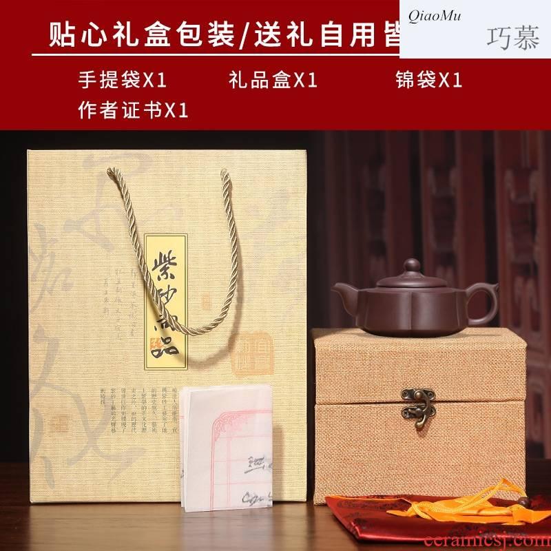 Qiao mu, yixing it all hand jin wen ling disc pot pot of muscle sac pot teapot big teapot are it