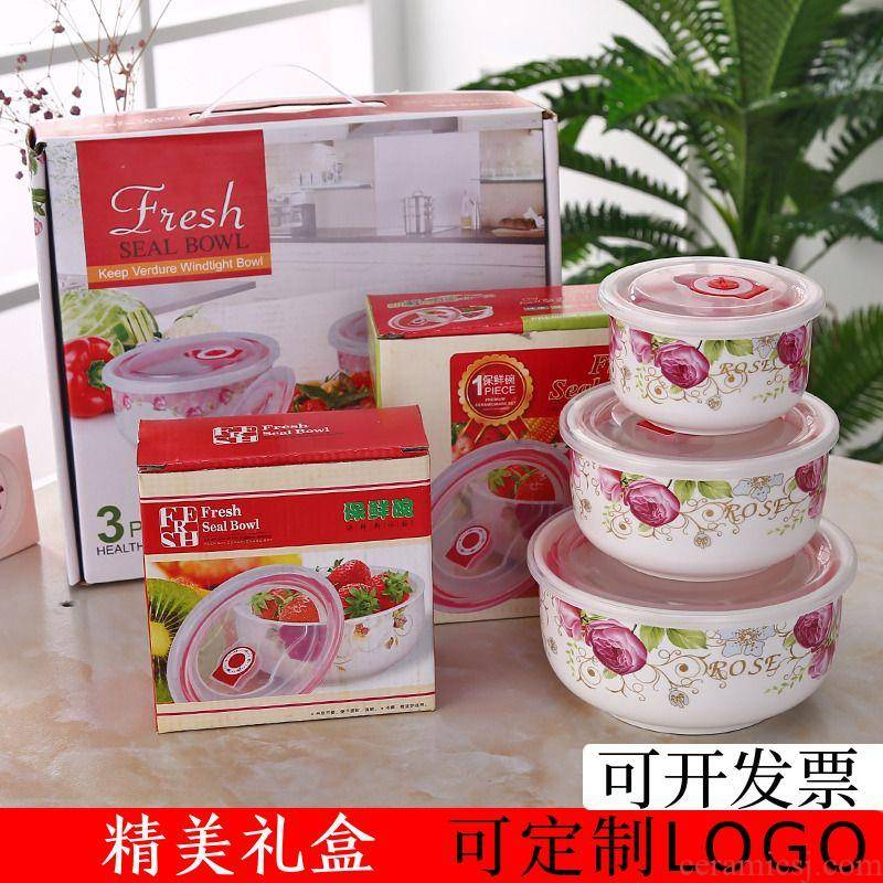 Set bowl suit gift box preservation bowl of three - piece always suit wholesale household tableware ceramic bowl sets with cover