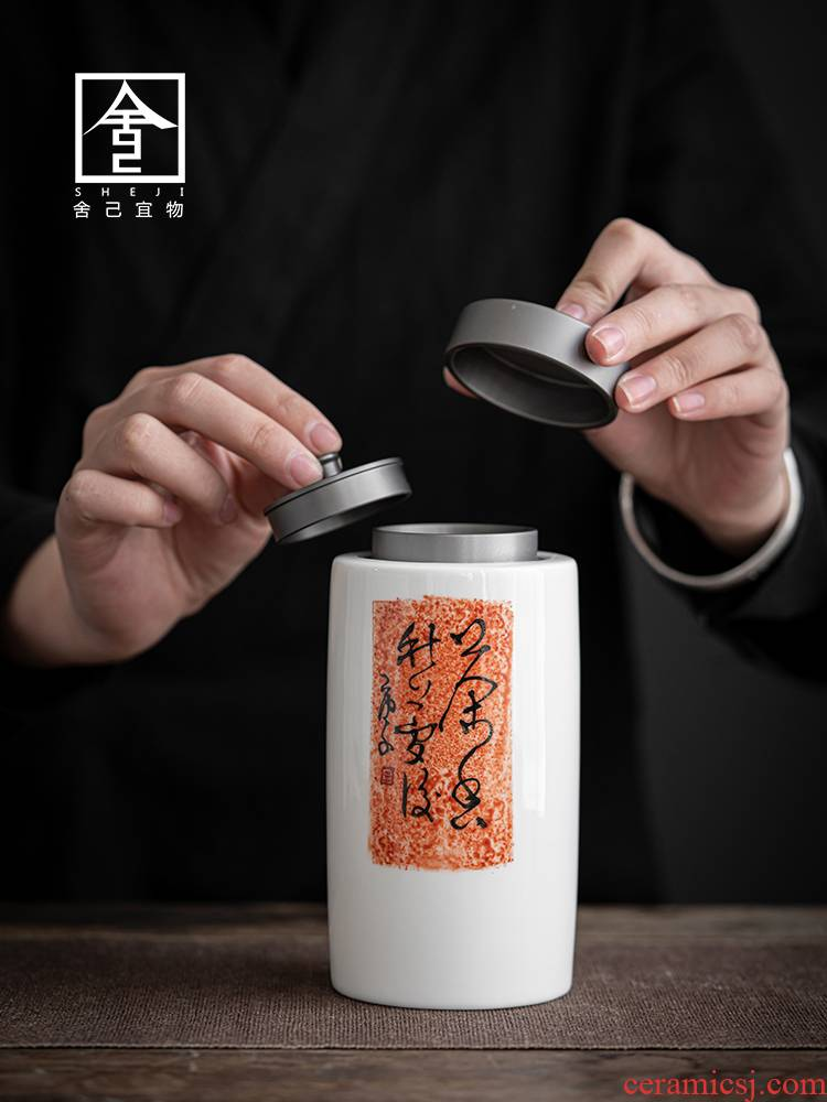 """The Self - """"appropriate content caddy fixings POTS sealed container retro hand - made ceramic tea storage tanks and the write rock tea tea"""