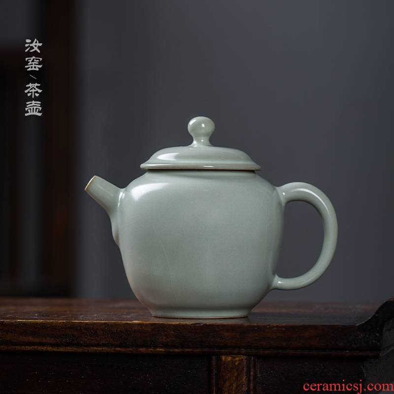 Public remit kung fu tea set your up Japanese tea kettle jingdezhen ceramics single pot of the small one with pure manual