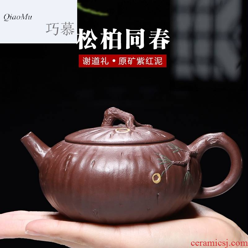Qiao mu HM yixing masters are it pure manual undressed ore purple clay household kung fu teapot tea set