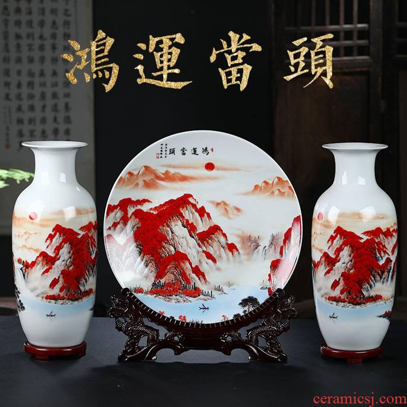 Luck, three - piece ceramic vase of jingdezhen porcelain decorative furnishing articles study wine TV ark, arts and crafts