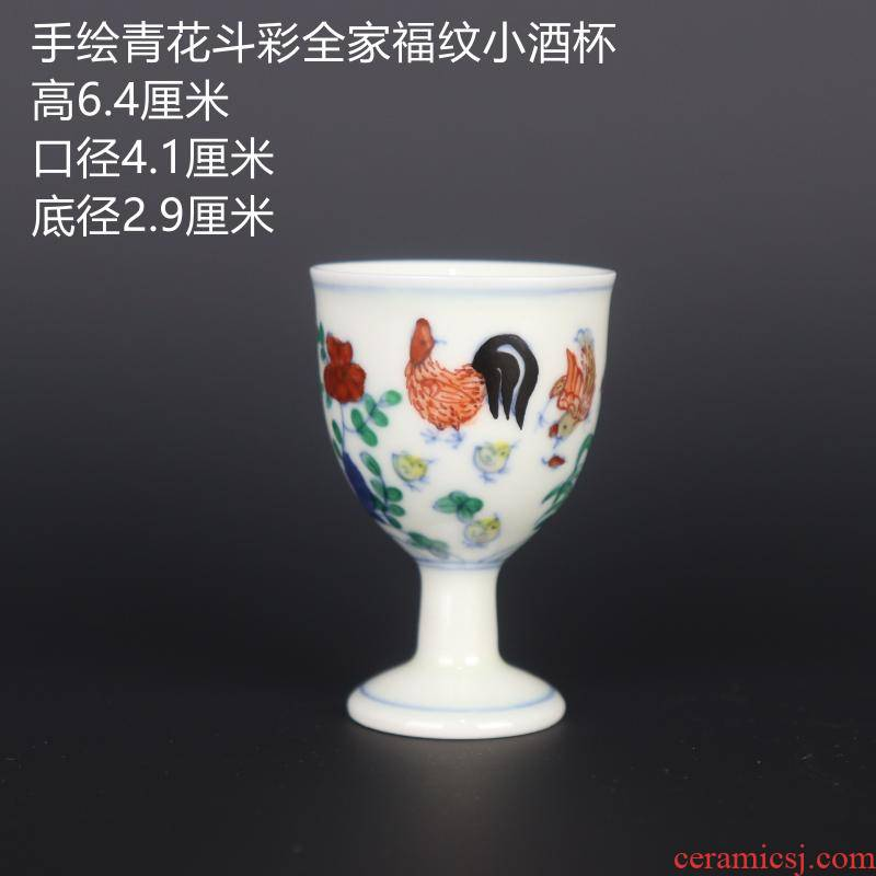 Pure hand draw archaize porcelain arts and crafts home furnishing articles wine collection in blue and white color bucket chicken Vivian glass