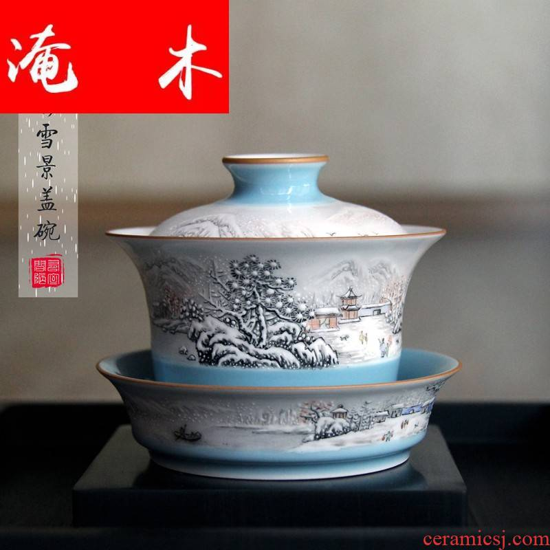 Flooded jingdezhen wood from running of pastel tureen manual snow ceramic kung fu tea set all three to always use the teapot