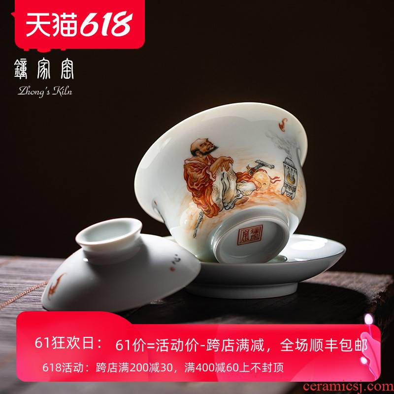 Clock home up tureen jingdezhen manual high - end tureen ceramic cups kunfu tea tea bowl of alum red ocean 's internationally