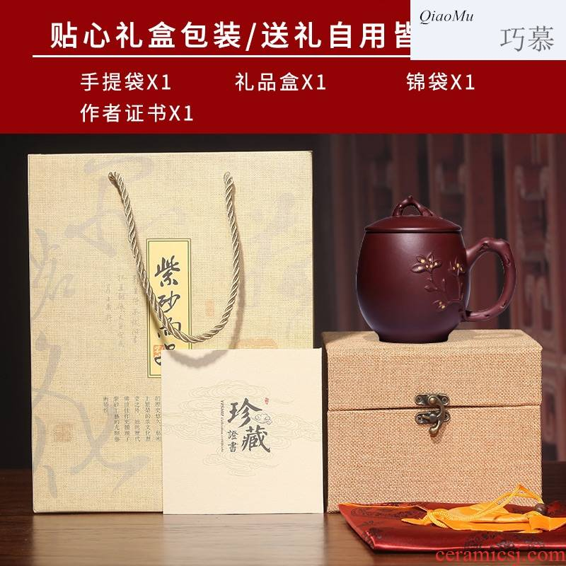 Qiao mu, yixing purple sand cup all hand cover cup demand blooming flowers applique cup cup gift custom lettering