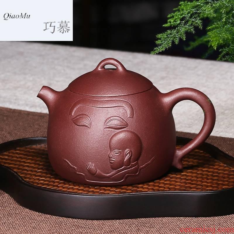 Qiao mu HM famous yixing pure manual it undressed ore bottom groove household kung fu teapot tea set